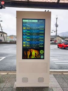 "55"" Outdoor information kiosk by faytech"